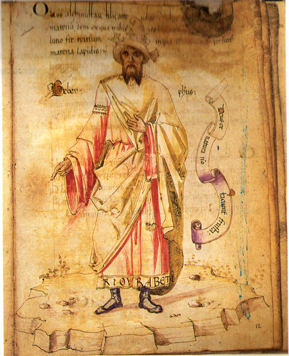 Jabir ibn Hayyan By Codici Ashburnhamiani 1166, Biblioteca Medicea Laurenziana via Wikimedia