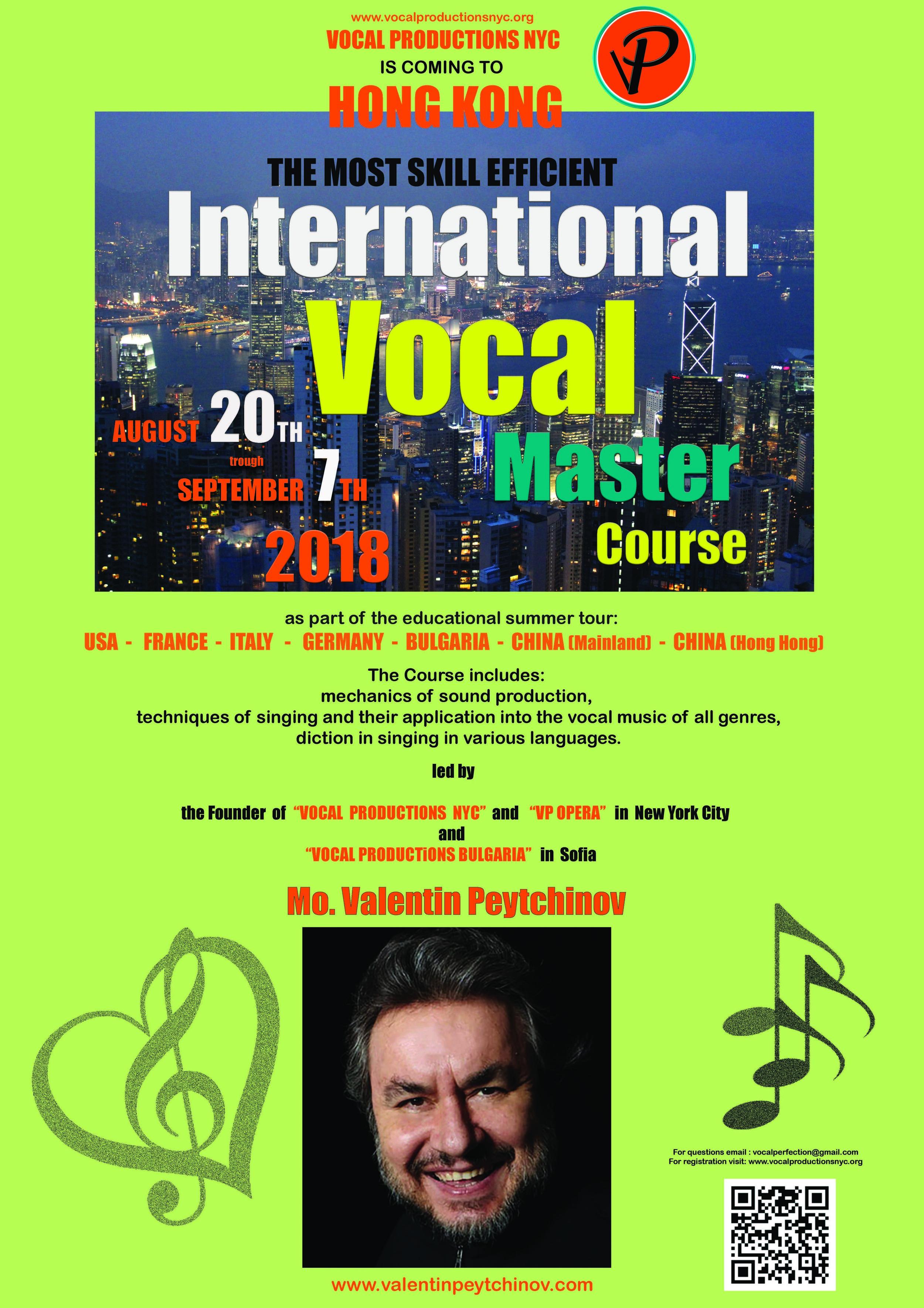 Hong Kong Master Course 2018 Poster final (1).jpg
