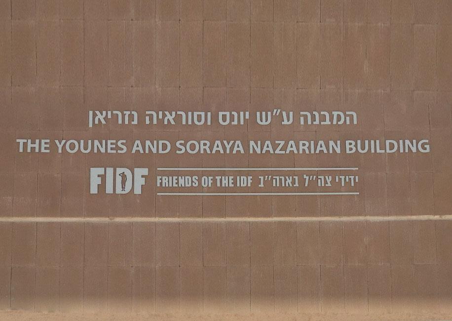 FDIF_03.jpg