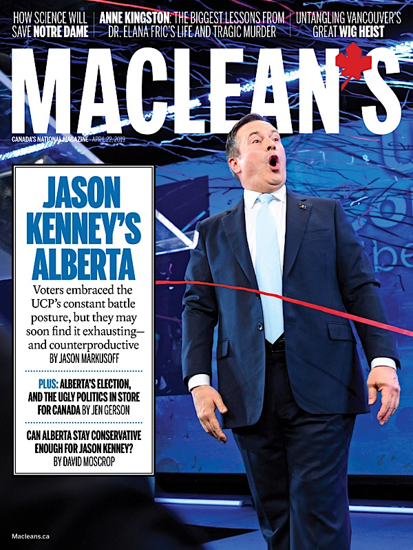 The  Maclean's  cover of the Alberta Premier Designate. Photo by Jimmy Jeong