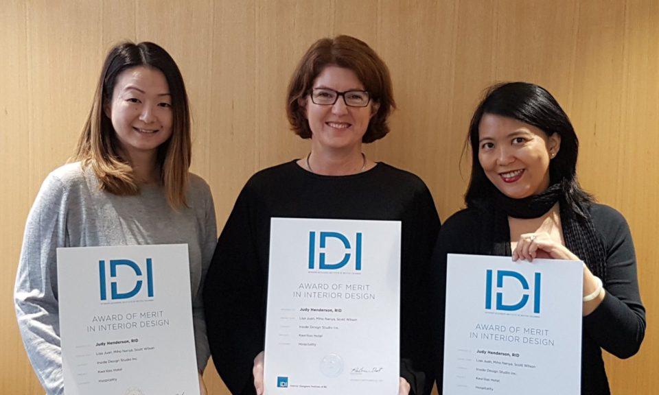 IDI-Awards-2017-1024x576.jpg