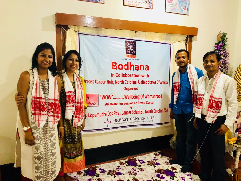 Sincerely grateful to Bodhana for organizing the event in Sonapur, Guwahati with Prajapati Brahma kumari Foundation. Bodhana was founded in late 2017 by three trustees,Mr. Nelson Deb as President, Mr. Shantanu Paul as Treasurer and Mr. Sandip Nath as Secretary. Although they were all working in different sectors in life but they have one common passion which brings them together. Their passion is to work for the welfare of the society. Bodhana primarily focuses on women's health and sanitation. Currently it isworking on adolescent girls and women's menstrual health needs. Its main objective is to increase access to sanitary protection by whatever means necessary, reduce the cost of sanitary protection to a reasonable price point, making it affordable and develop economic opportunities by producing sanitary pads locally and building local jobs. Bodhana is also working on sustainability by ensuring that their product is optimally sustainable along every piece of the supply chain. My heartfelt thanks to Bodhana for their collaboration and supporting the cause! Bodhana will distribute free BSE cards and also talk about Breast health to areas of their outreach. Great initiative by the founders of Bodhana. I sincerely thank them for their selfless thought process. Thanks to Dr. Ishita Deb for connecting me to Bodhana