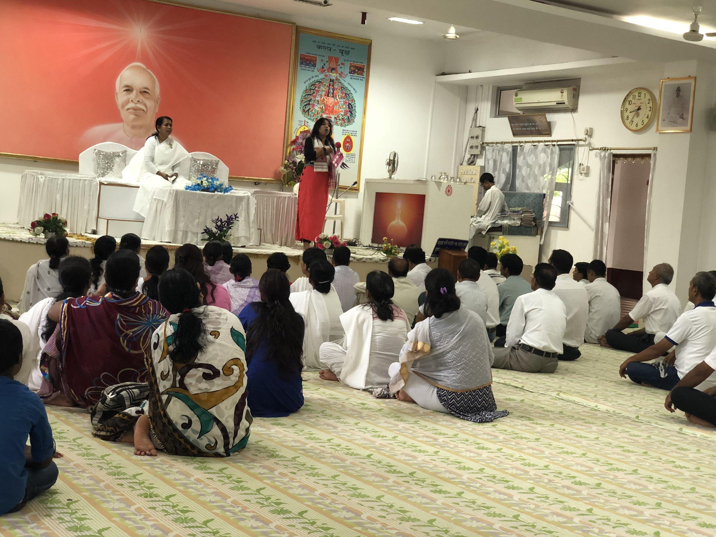 Event: Organized by Bodhana at Prajapati Brahma Kumaris, Guwahati.
