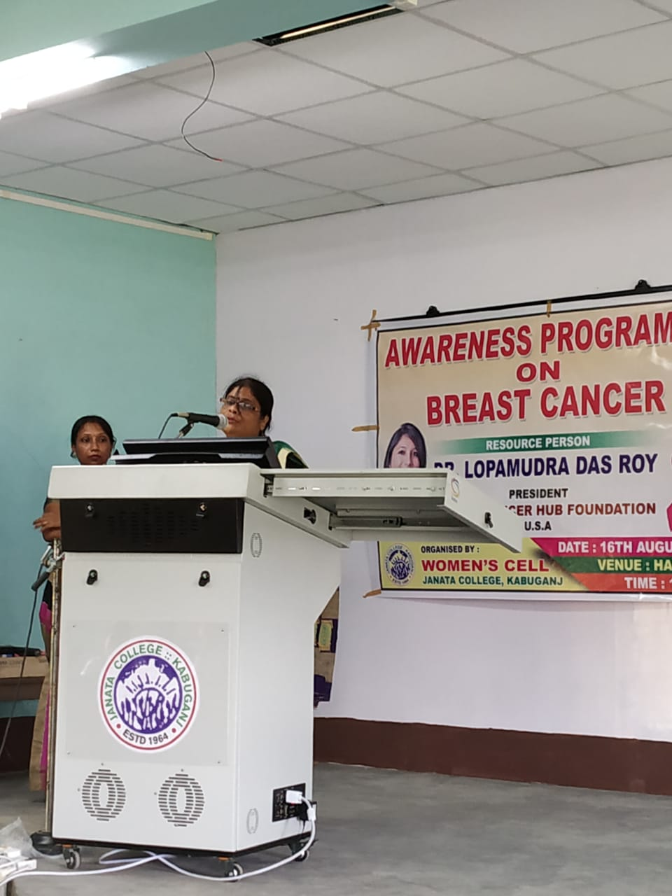 Sincerely thankful to Dr. Sima Ghosh, Associate Prof. & Head, Bengali Dept, for her enlightening words!