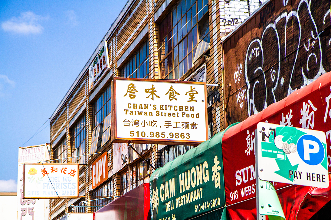 Chinatown in Oakland, CA