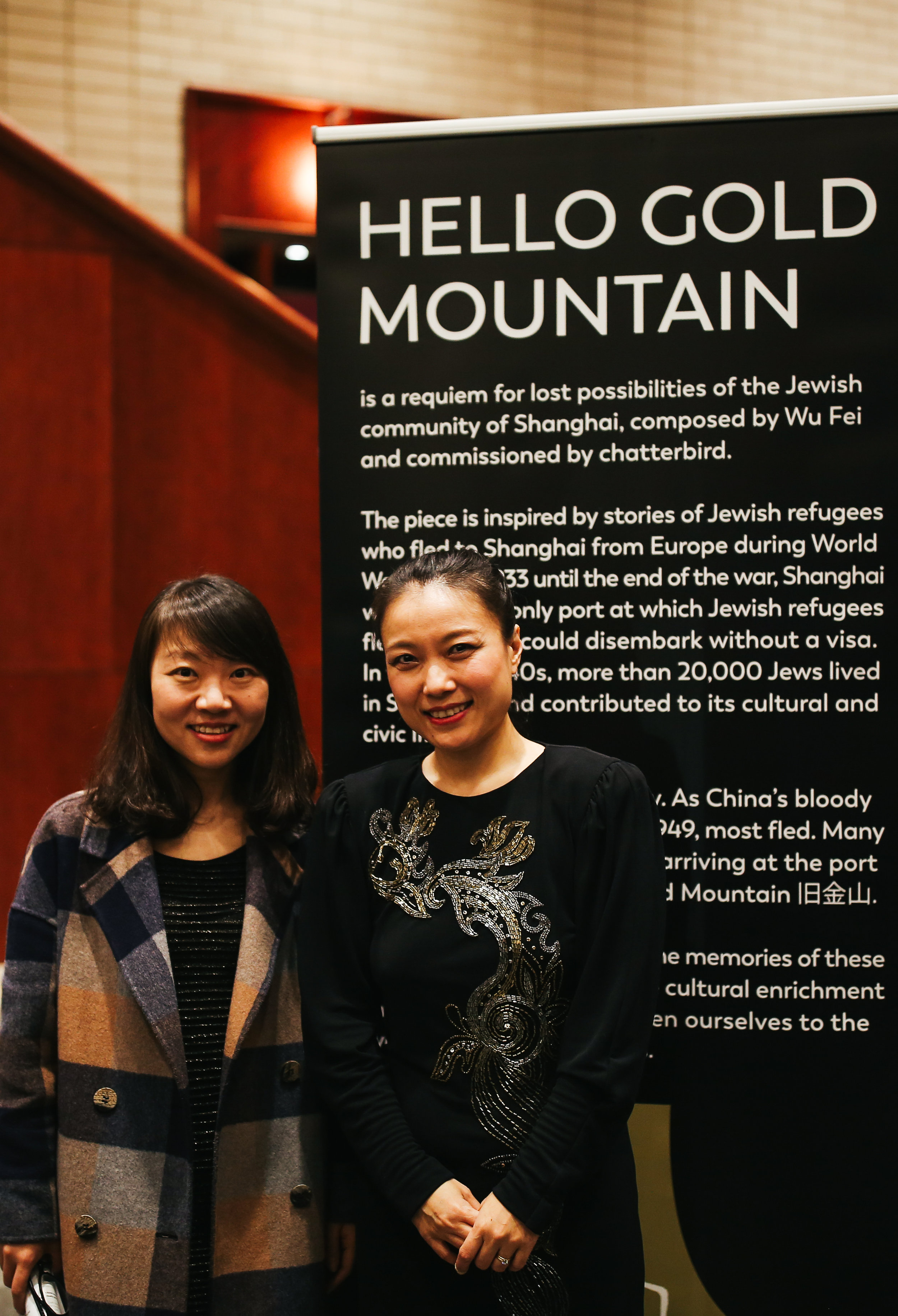 A WORLD TRAVELED.  Eager listeners traveled in from near and far to catch the world premiere of  Hello Gold Mountain . Here, composer Wu Fei poses with a fan from China, now living in Los Angeles, who flew in to Nashville for the evening to catch the concert.