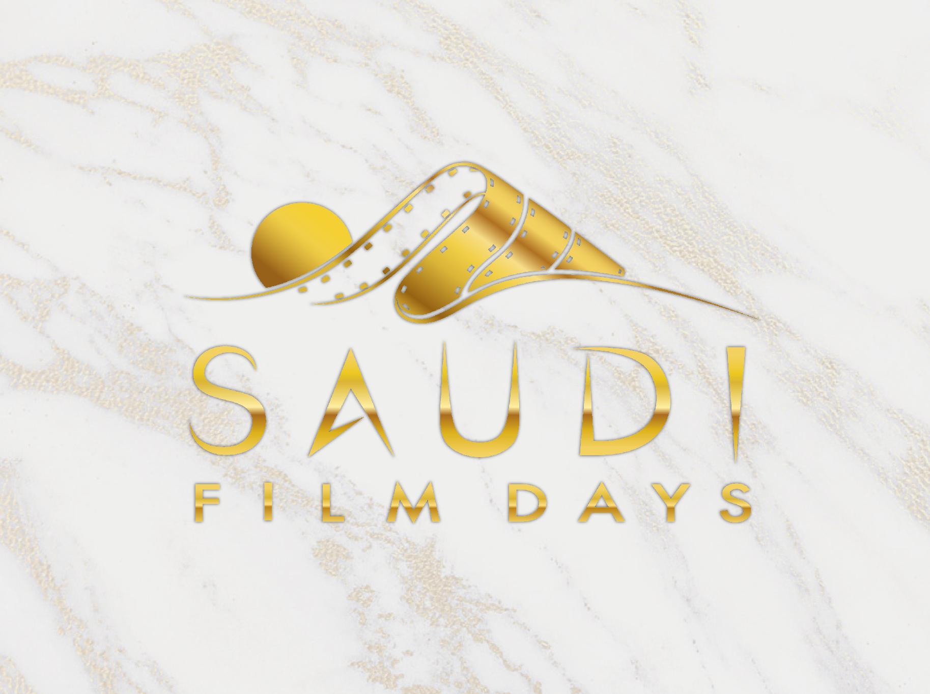 SAUDI FILM DAYS