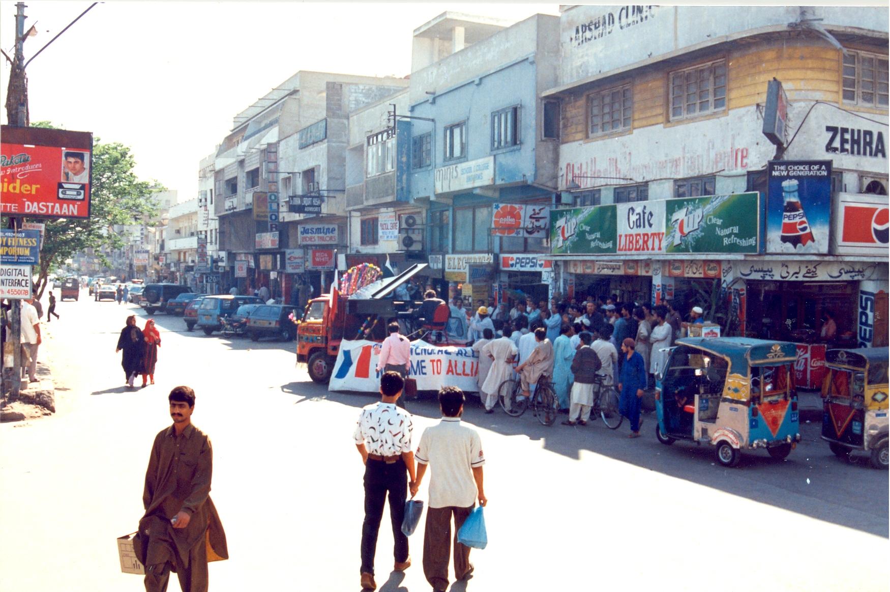 AFK Album19 Image11.jpg