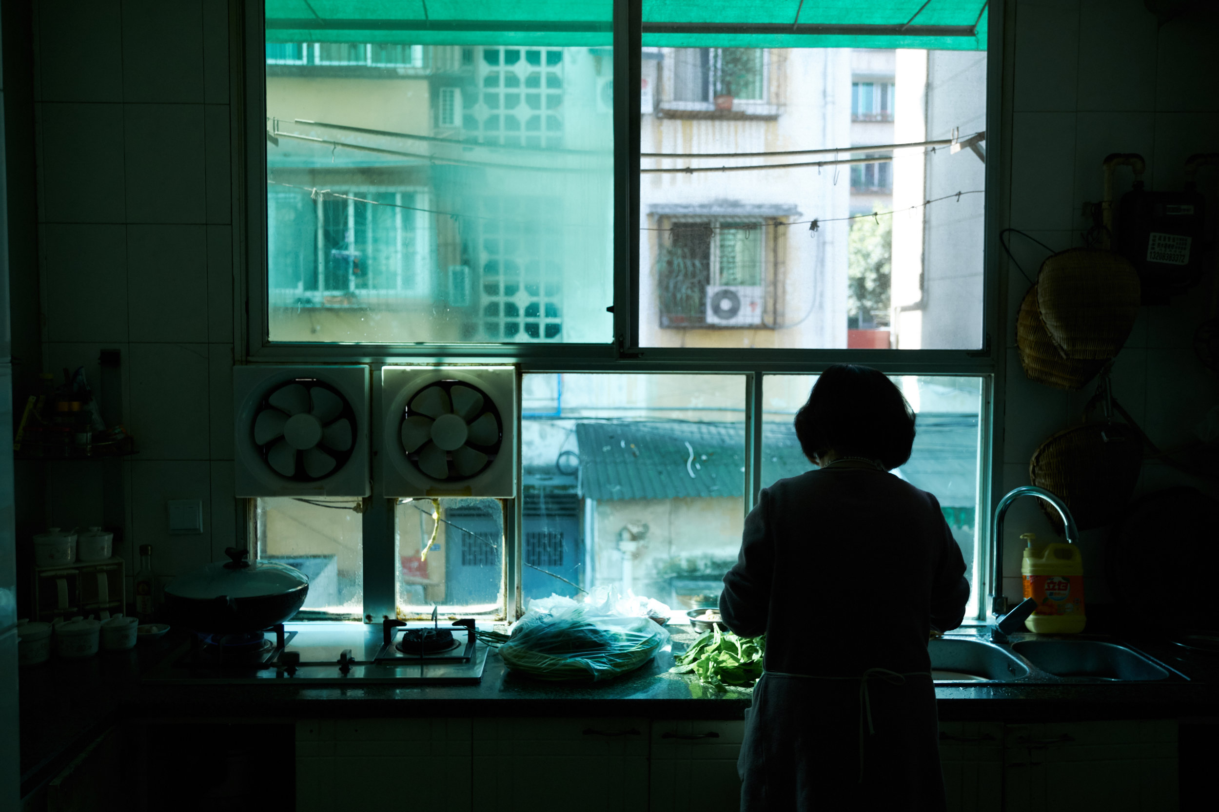 My grandparent's kitchen in Guanghan