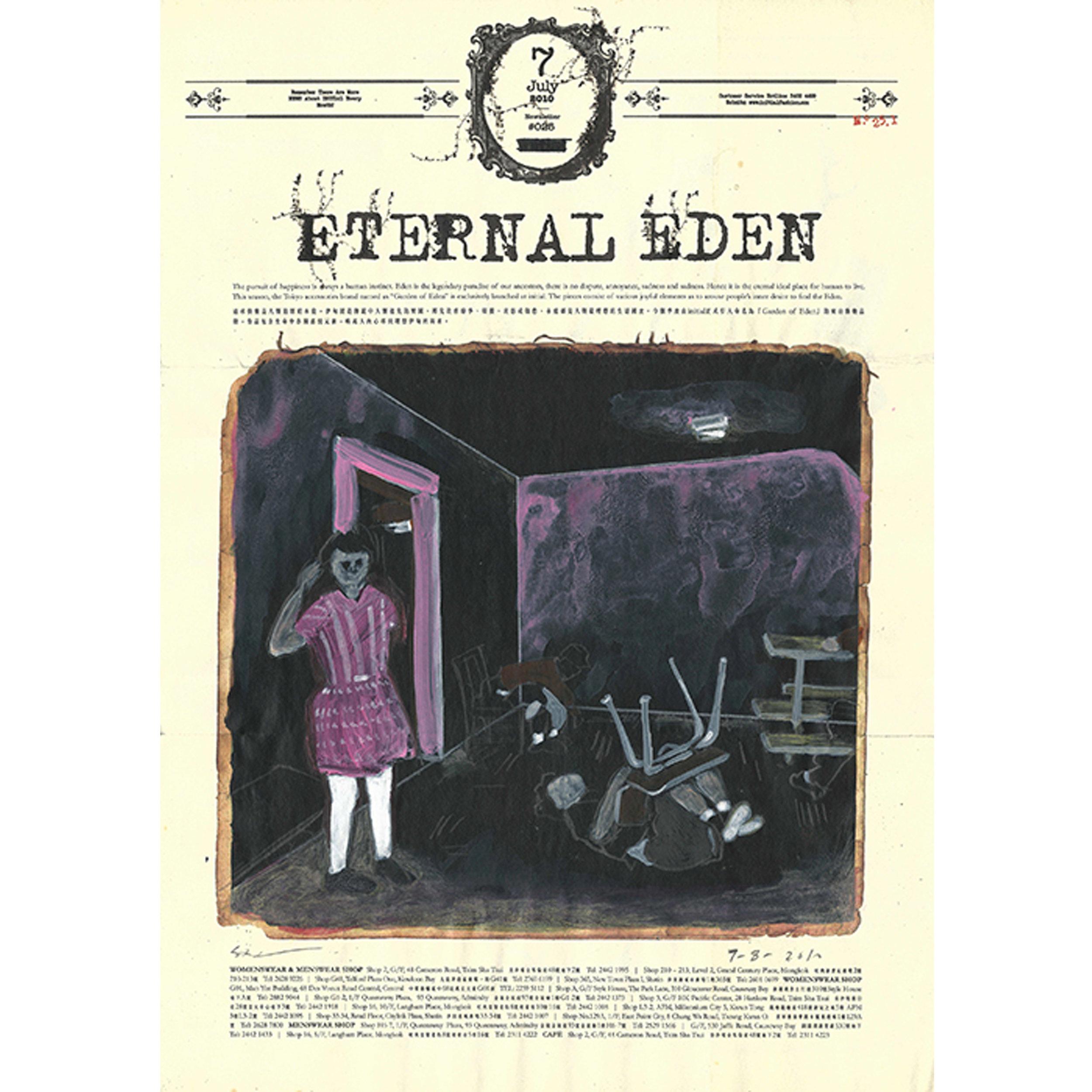 Szelit_Eternal Eden I_square.jpg