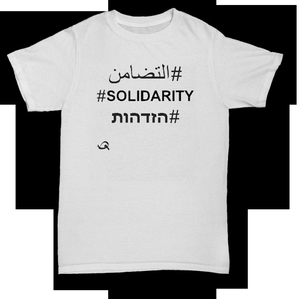solidarity-tshirt.png