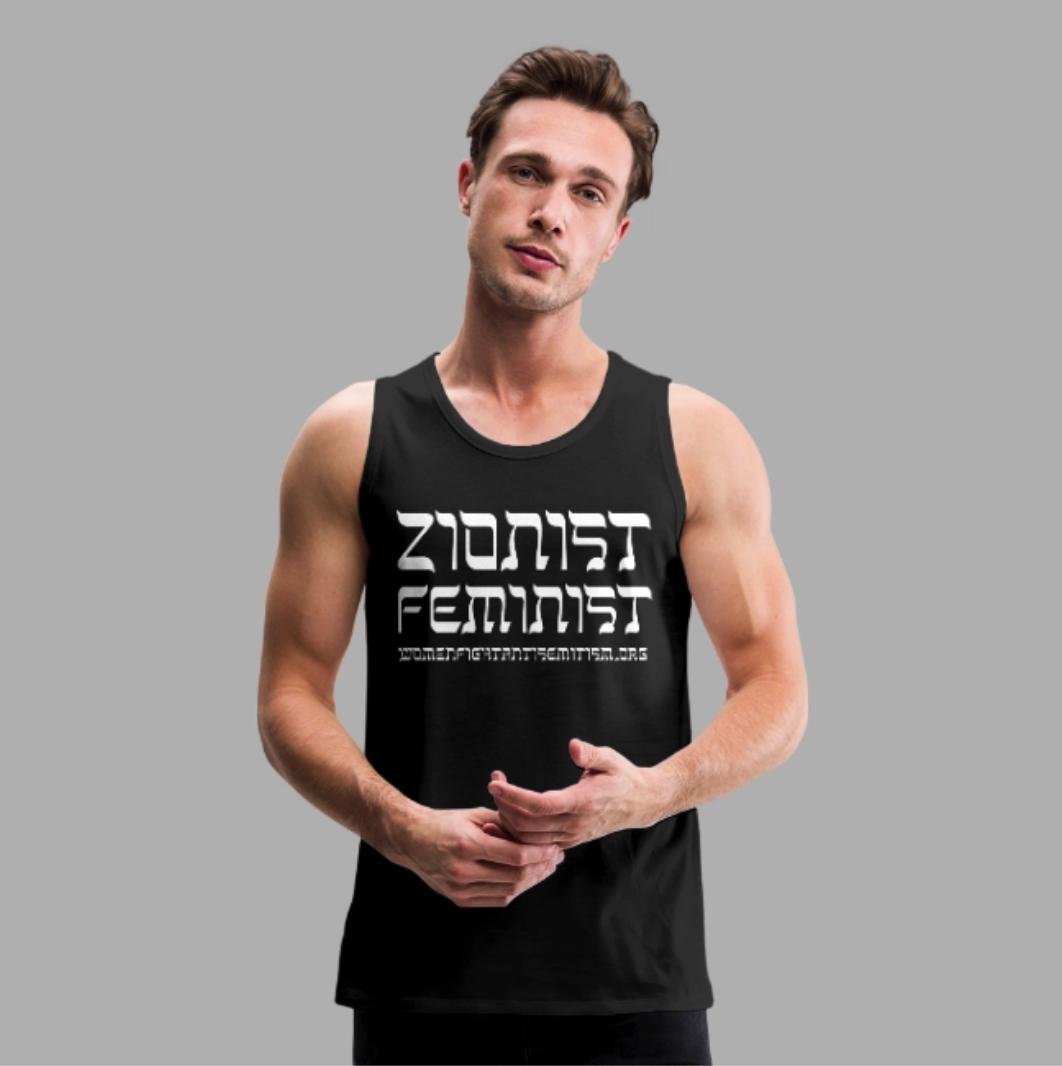 Men's Zionist Feminist Tee.png
