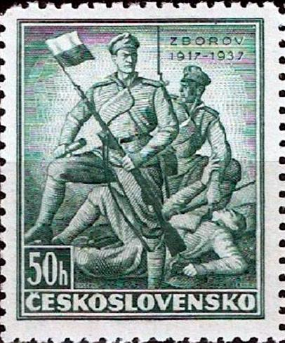 The Battle of Zborov, fought in what is today the Ukraine, played an important role in the fight to make Czecho-Slovakia an independent country. It was celebrated in this postage stamp in 1937.