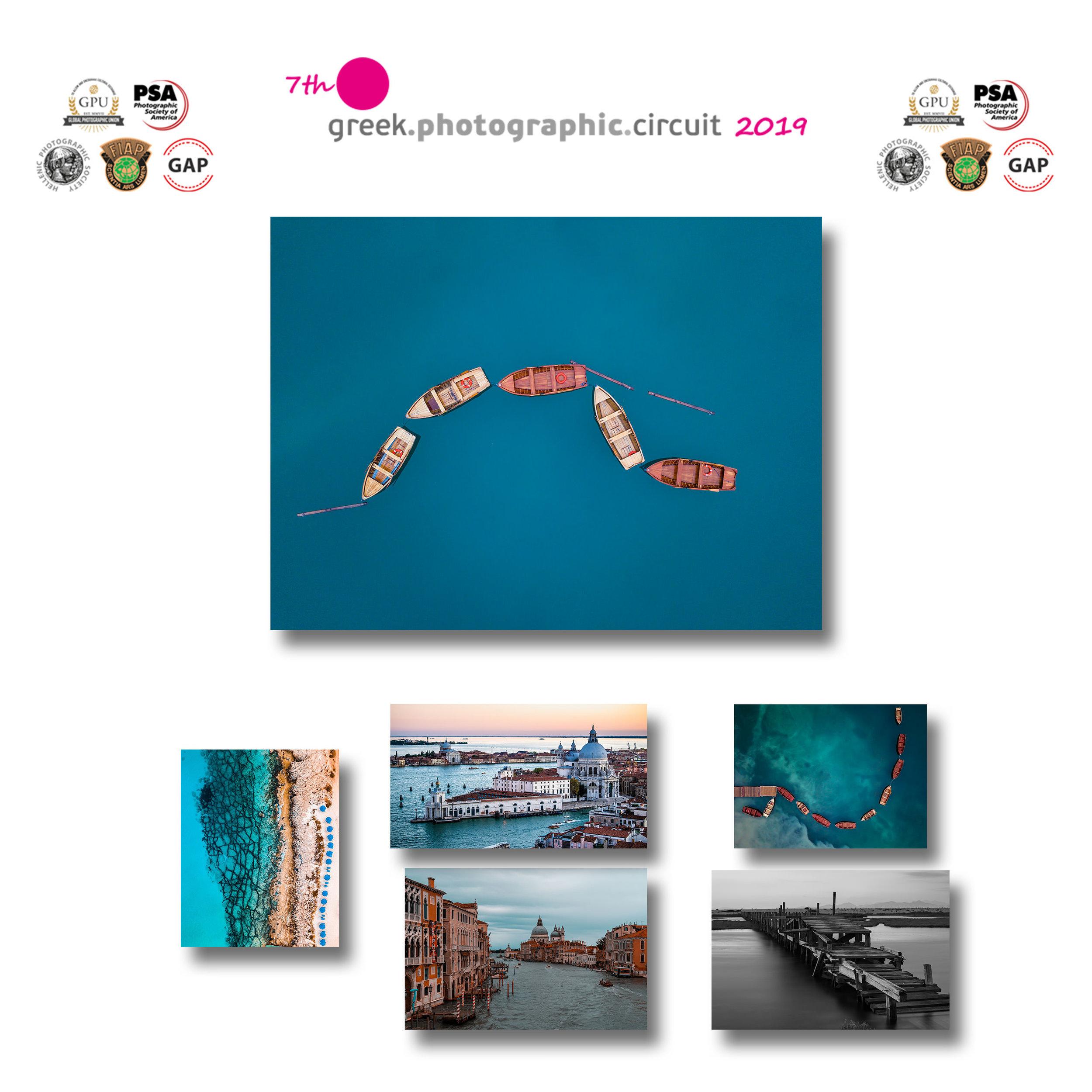 GPU gold Award - Greek Photographic Circuit 2019