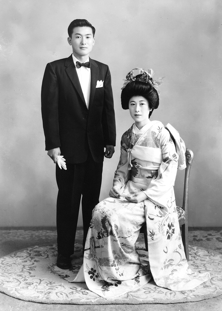Fred and Yuriko Wedding, 1957
