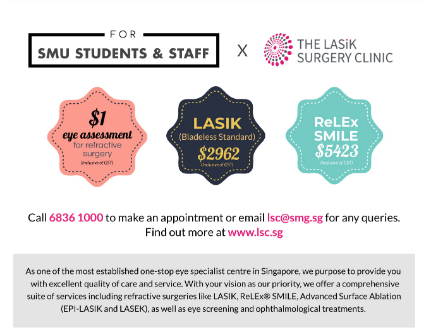 Image taken from my school email in Apr 2018, the clinic has changed its name to LSC Eye Clinic. Do refer to their website / school emails for updated pricing!