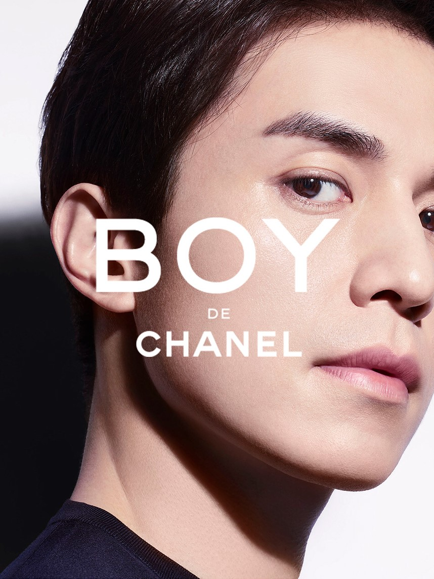 Actor Lee Dong Wook | Image: CHANEL