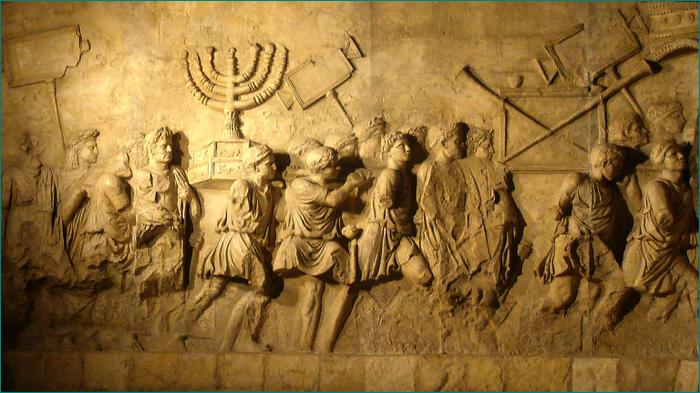 Detalle de relieve del Arco de Triunfo Tito. Soldados romanos con el botín del Templo de Jerusalén. Museo Nahum Goldmann de la Diáspora Judía. Universidad de Tel Aviv. Israel.