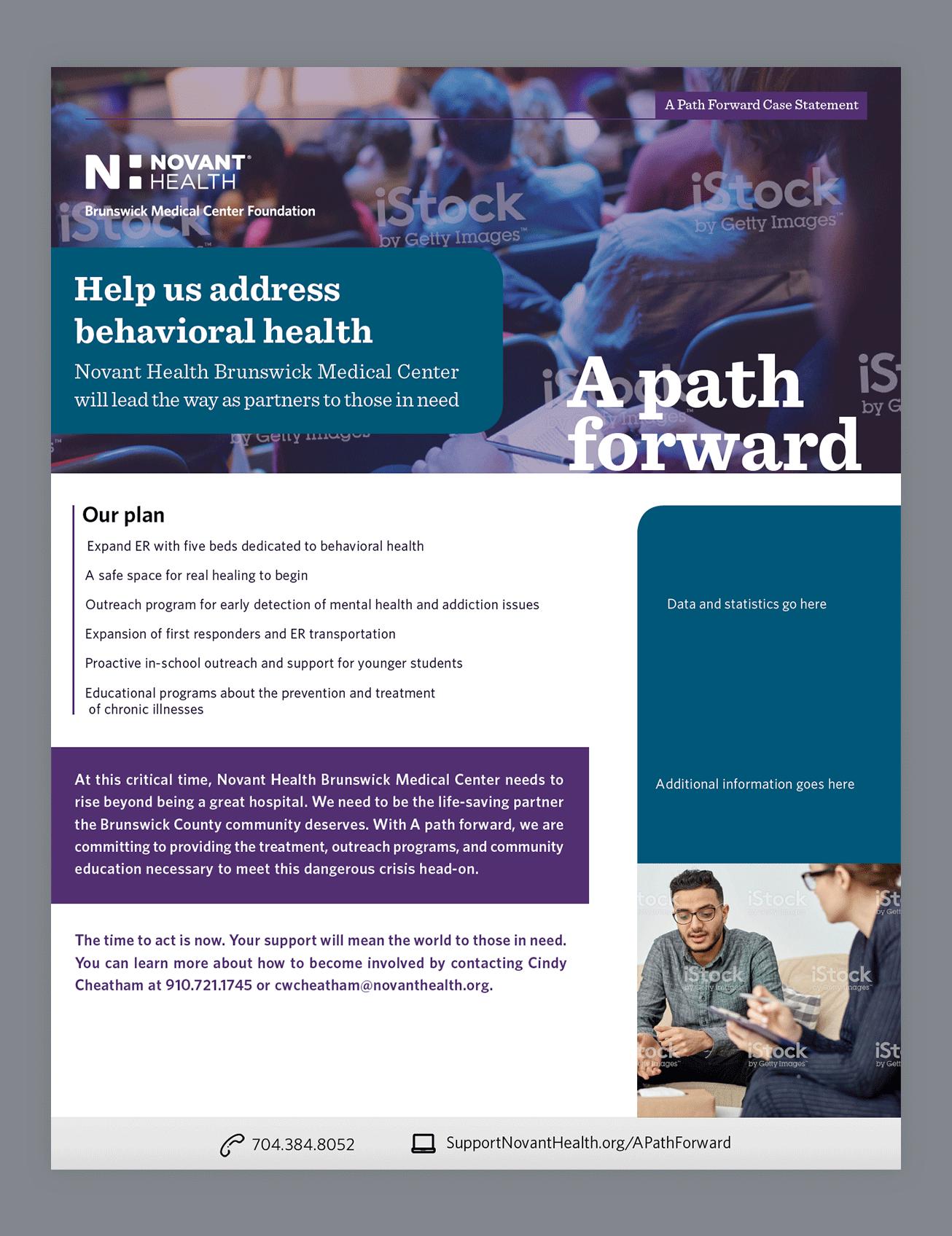 novant-health__2.png