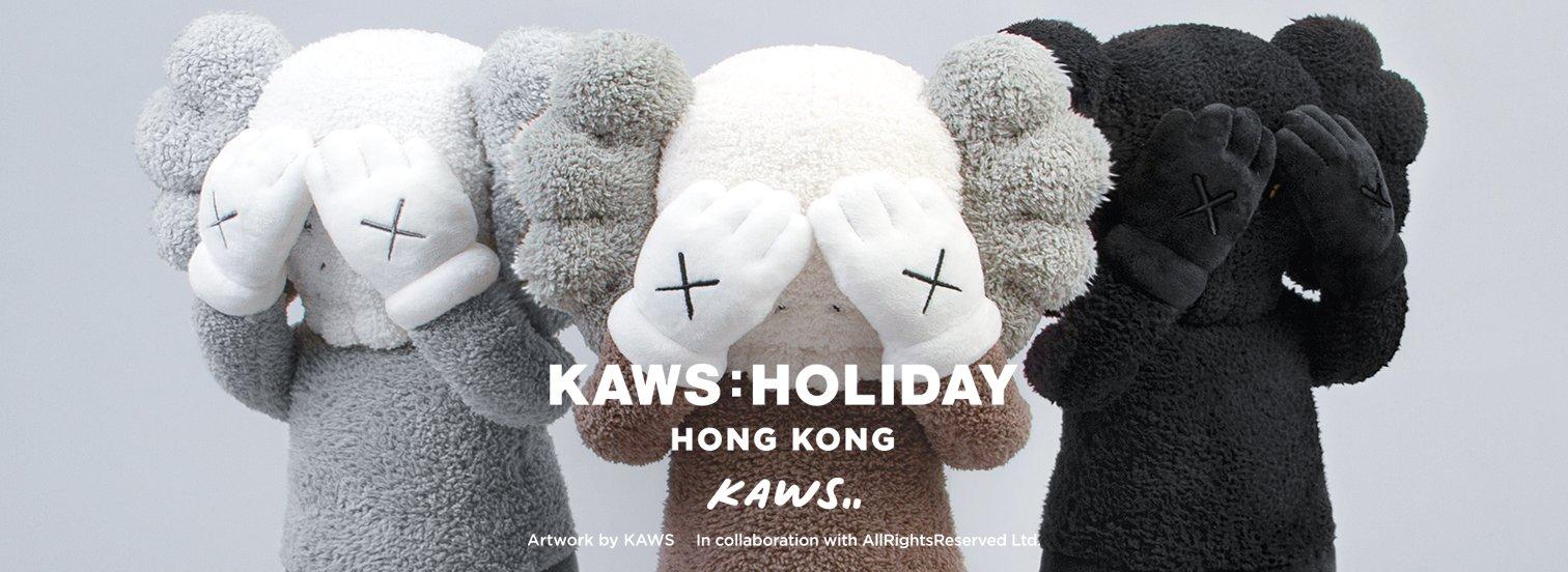 KAWS_HK_Webbanner_plushb1.jpeg