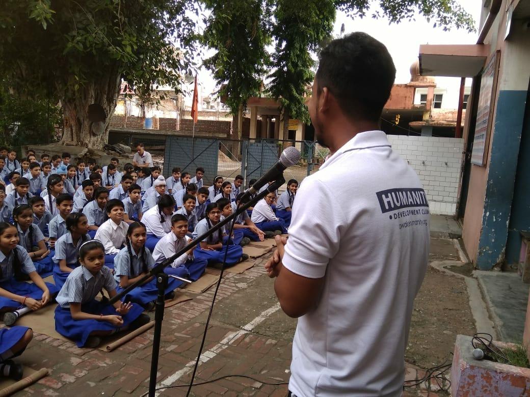 DAV school Tilak Nagar Delhi.jpeg