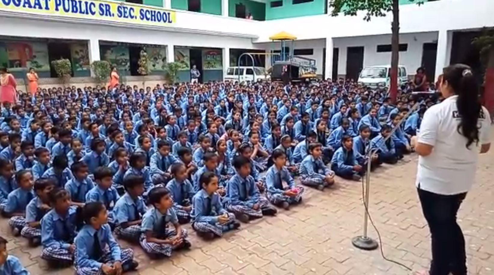 fogaat sr. sec school faridabad.JPG