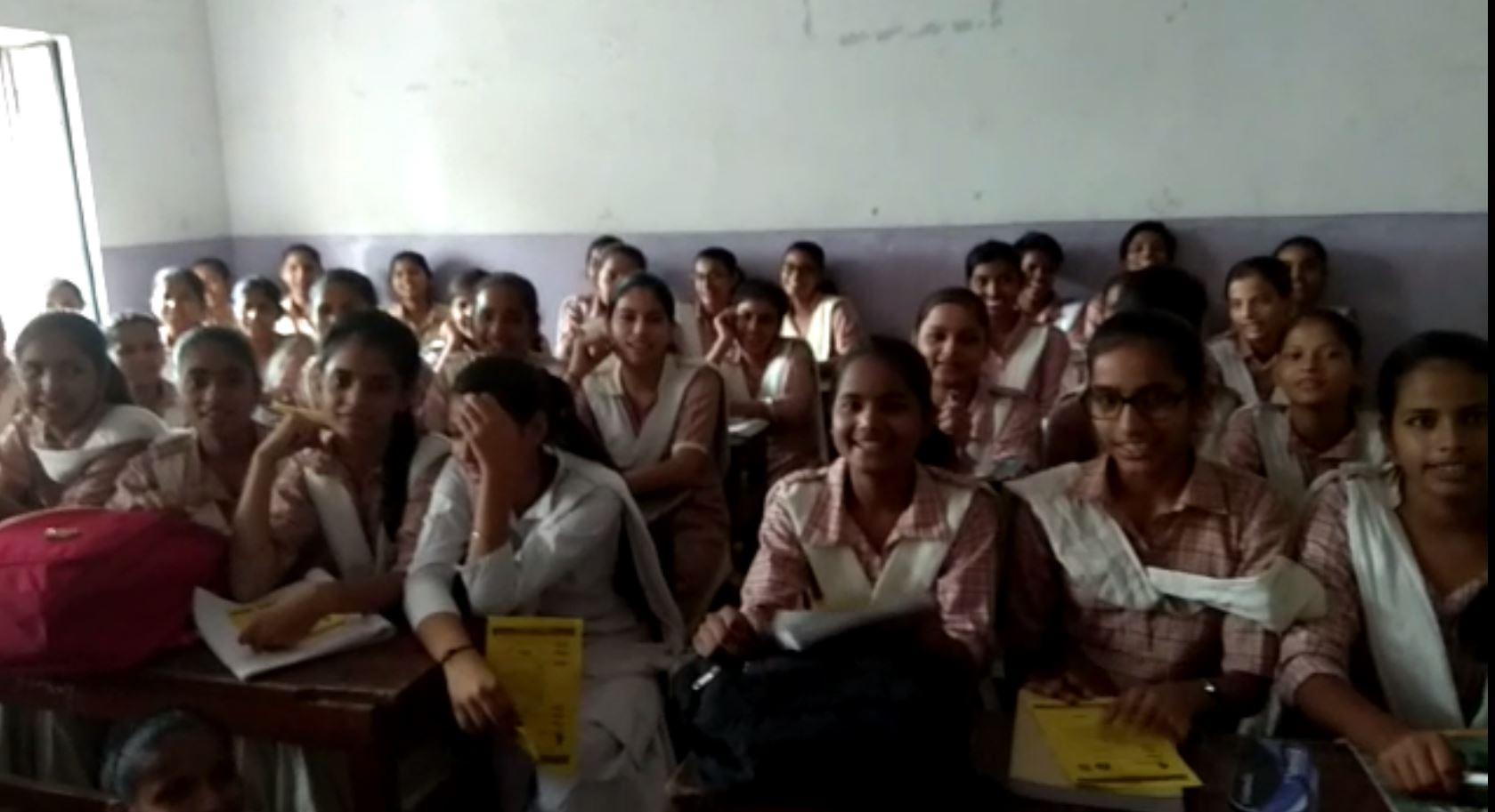 gsss badshahpur(girls) gurugram.JPG