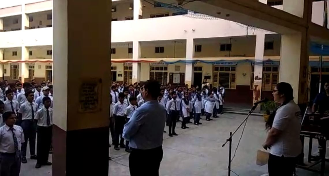 Shri Parvati Jain High School Jalandhar.jpg