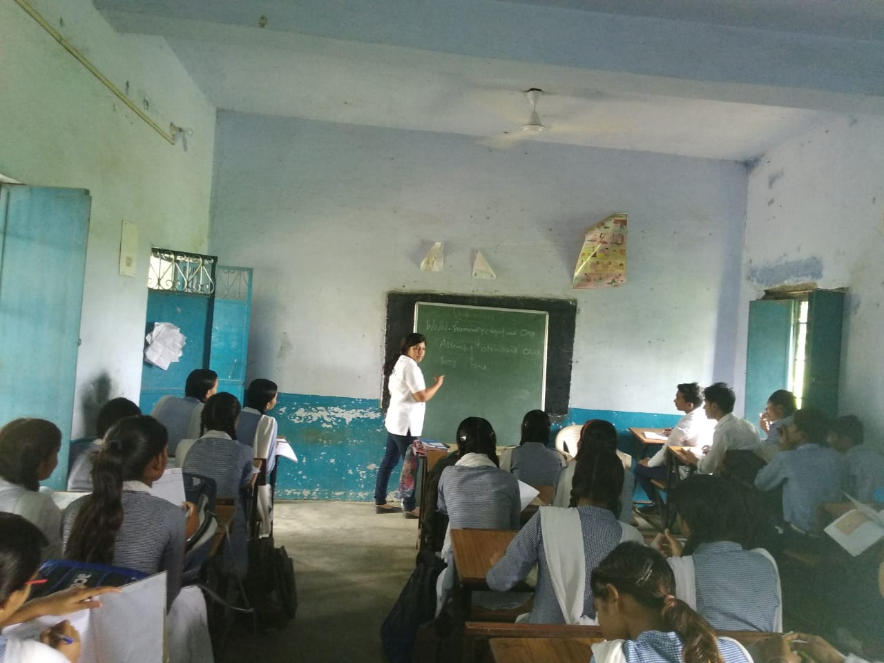 Govt high school mahawat pur.jpeg