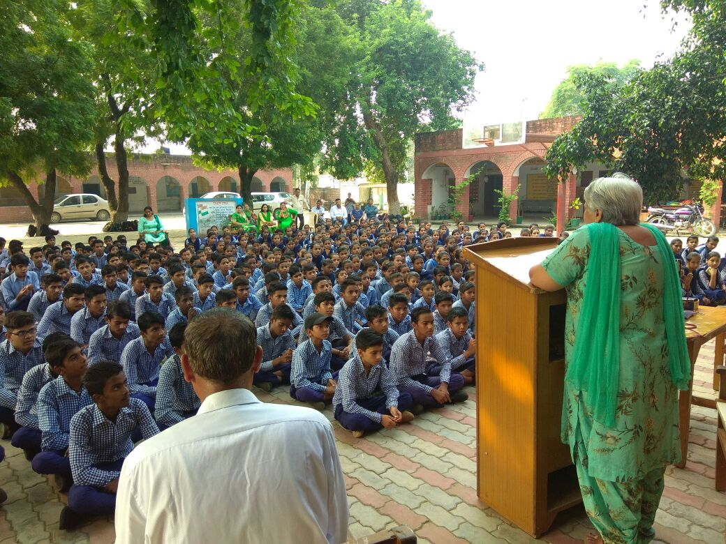 Govt school  Karnal.jpeg