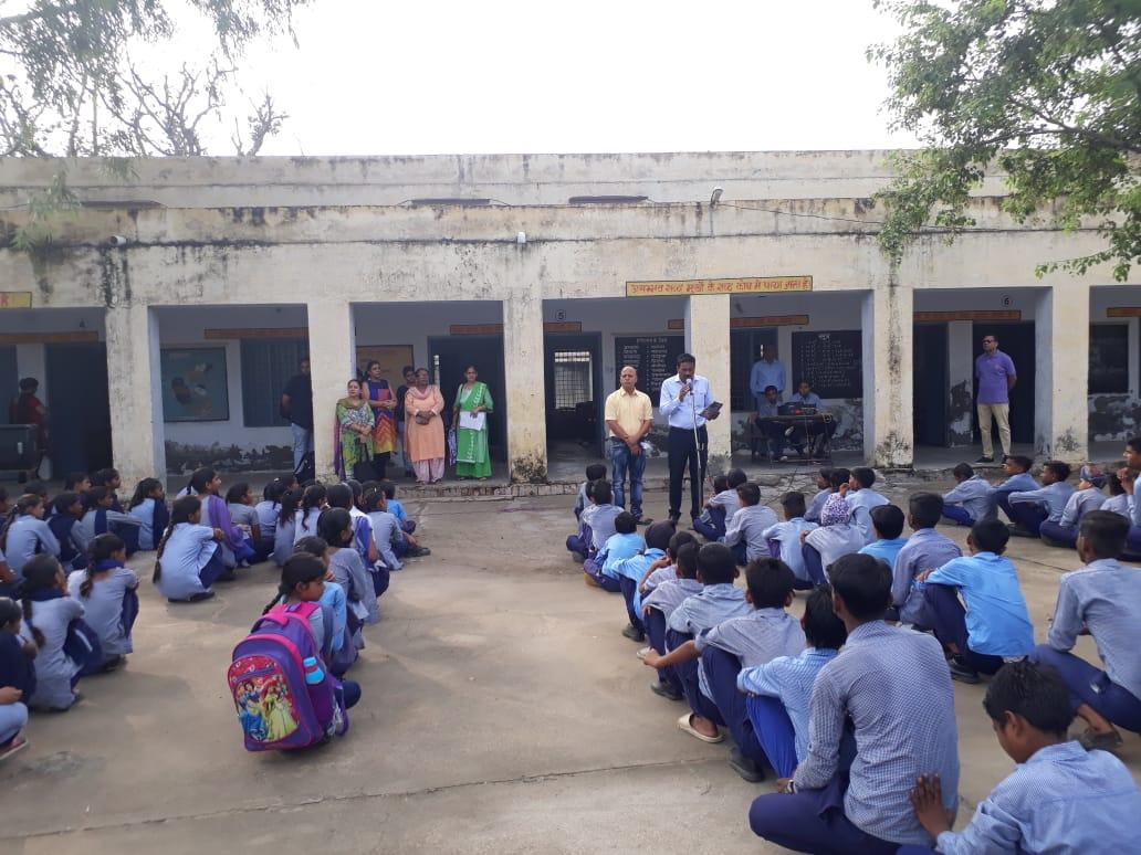 Ambala govt school.jpeg