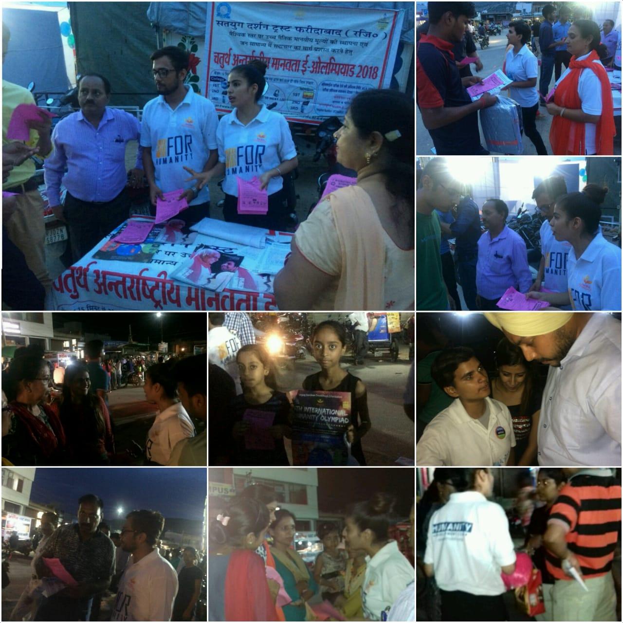 alwar team at megha trade fair from pratrika team.jpeg