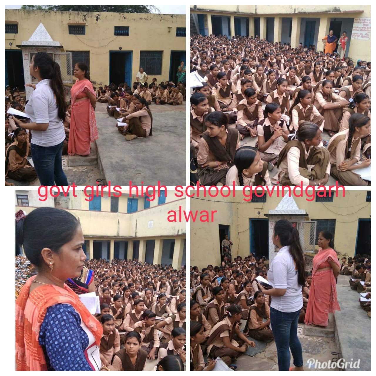 govt. girls  high school  alwar.jpeg