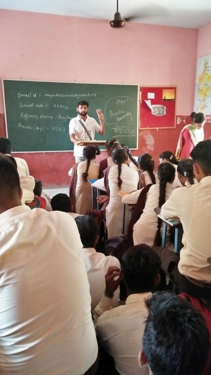 Maya devi School. ABOHAR.jpeg