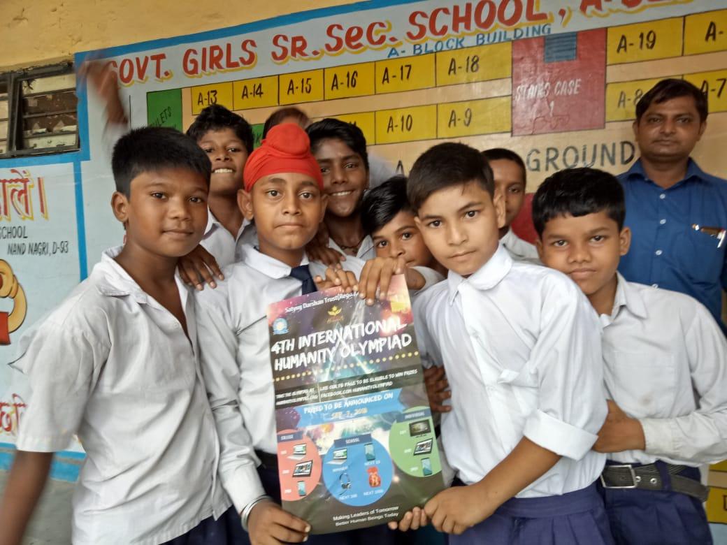 Govt. Boys Senior Secondary School Delhi.jpeg