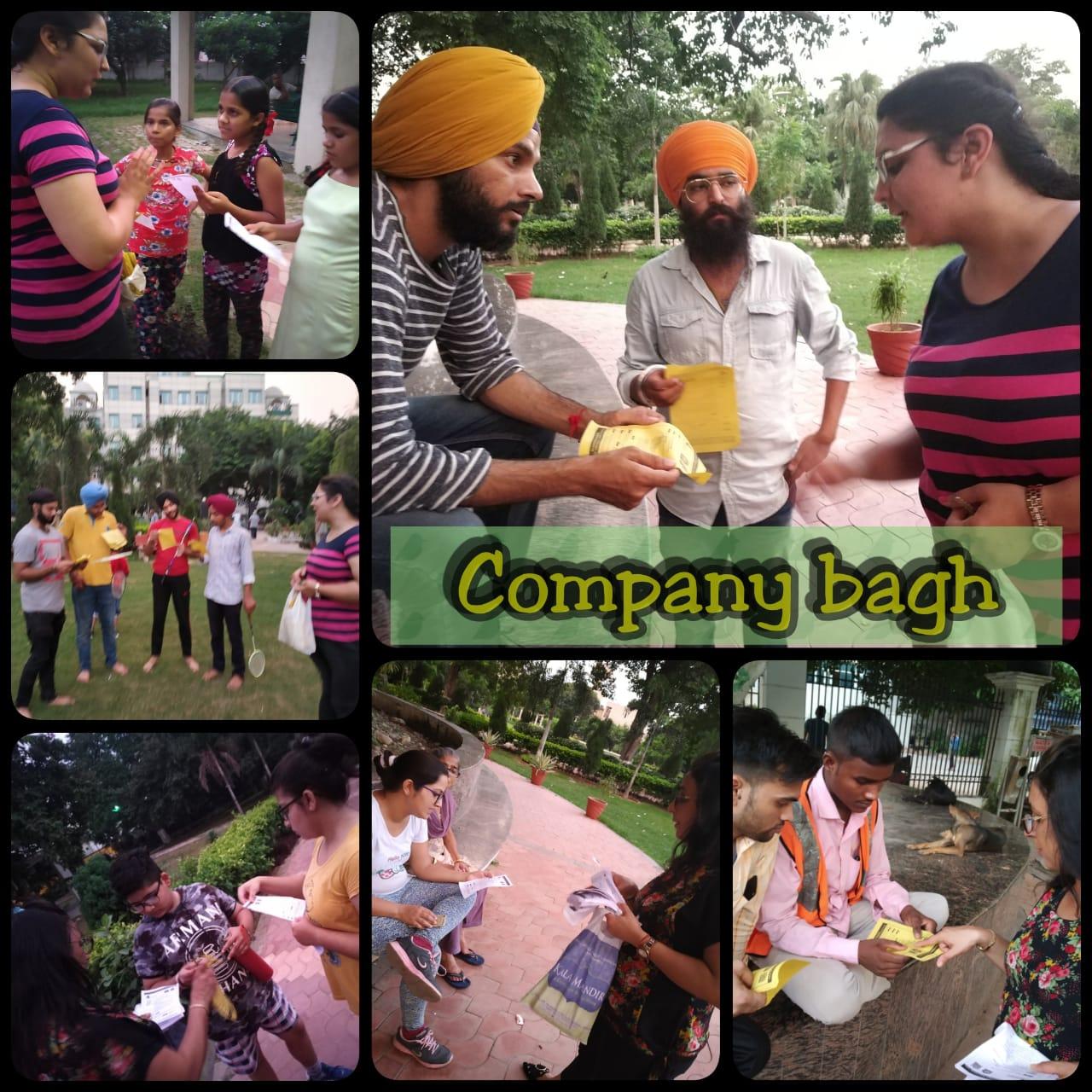 Company Bagh Jalandhar.jpeg