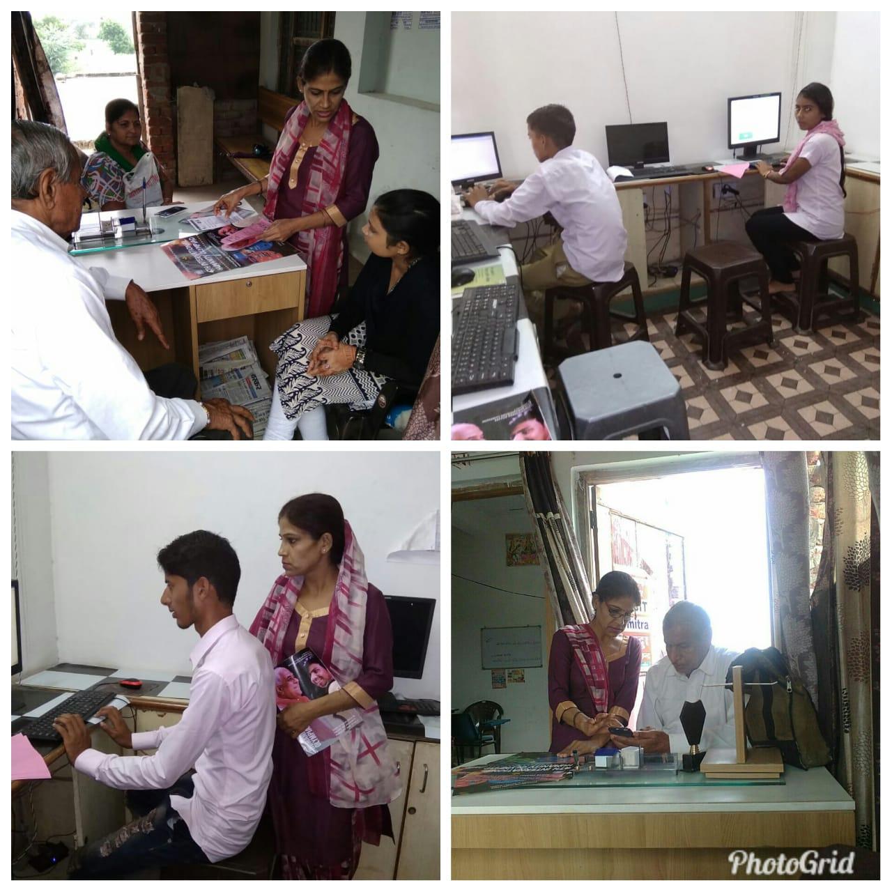 Computer centre Alwar.jpeg