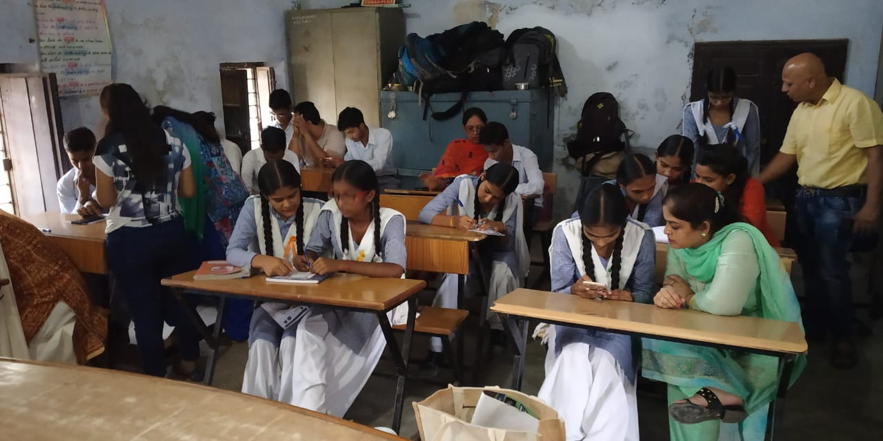 Govt SR sec school BC bazar Ambala cantt.jpeg