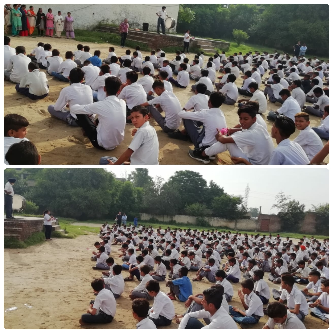 Govt. Boys Sen Sec School Jalandhar.jpeg