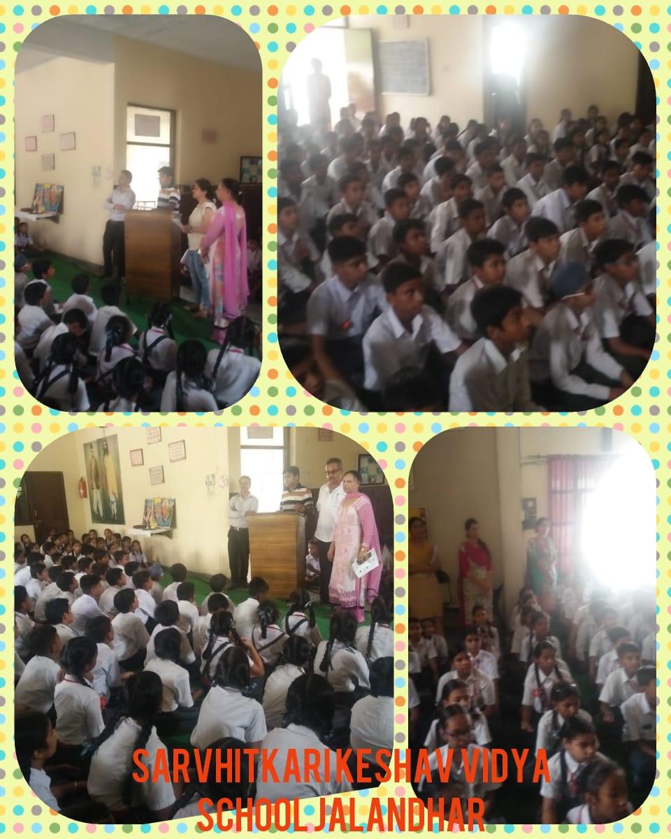 Sarvhitkari keshav Vidya School Jalandhar.jpeg