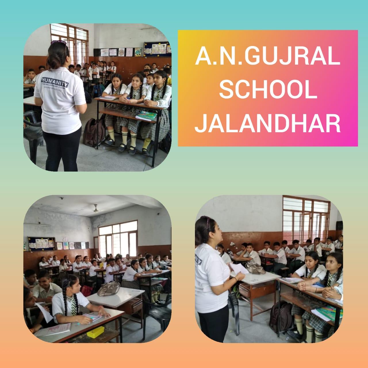 A N Gujral School Jalandhar.jpeg