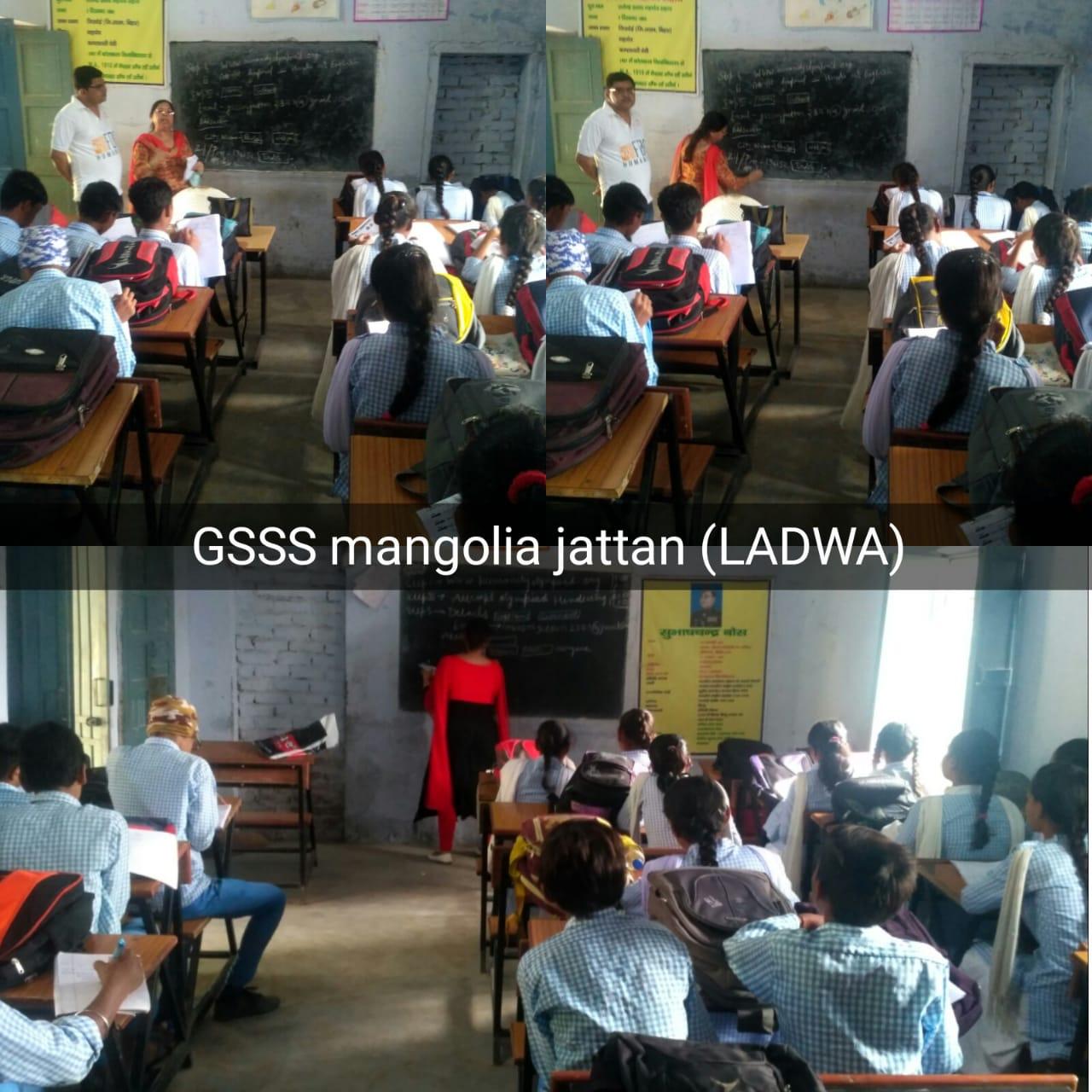 GSSS Mangolia jattan Ladwa.jpeg