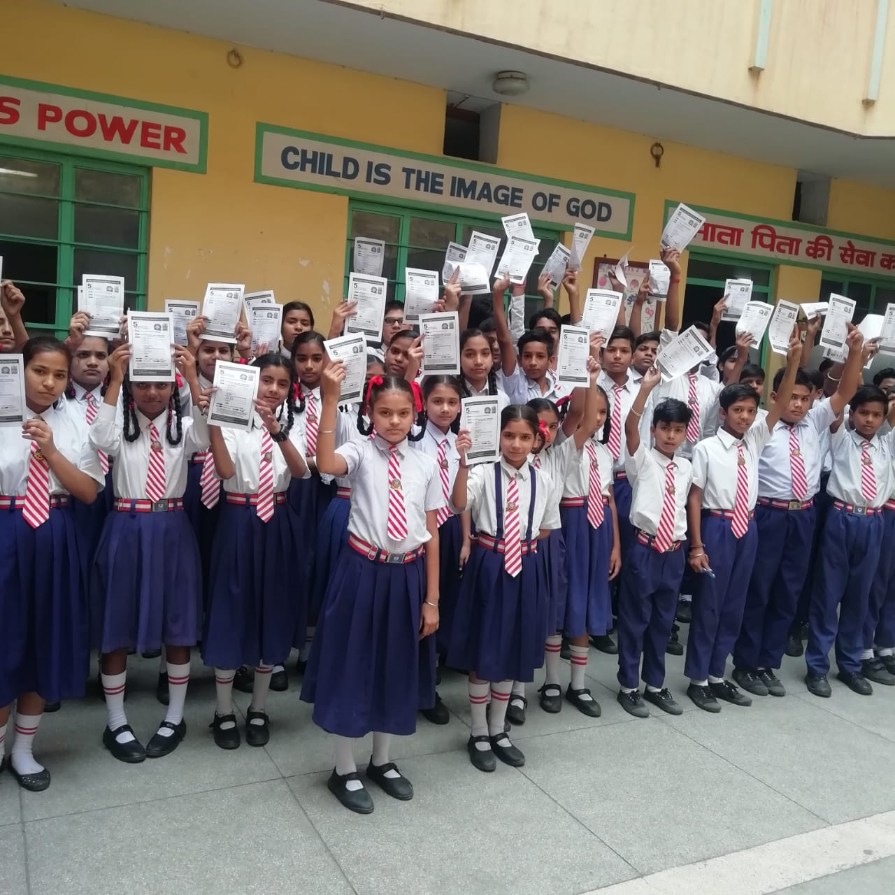 National public school Jalandhar.jpeg