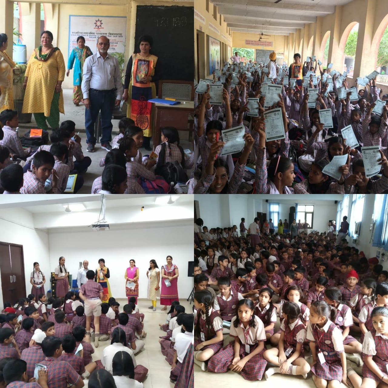 Govt middle school kishangarh Pkl & DAV police public school.jpeg