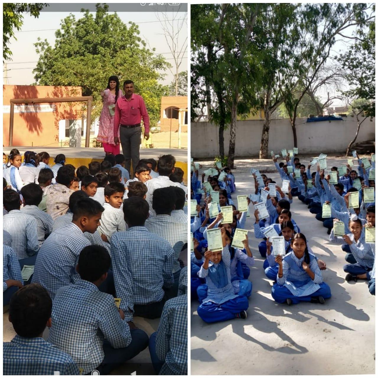 Govt sr sec school ramgarh.jpeg