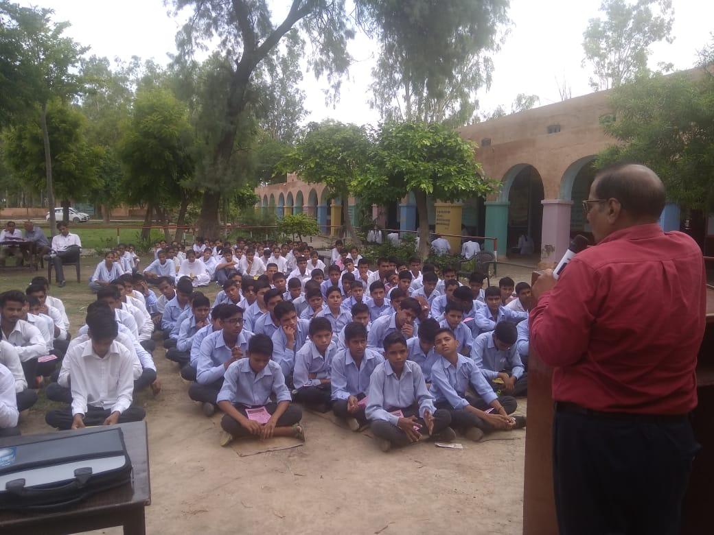 GOVT SR. SEC. SCHOOL, BHANA.jpeg