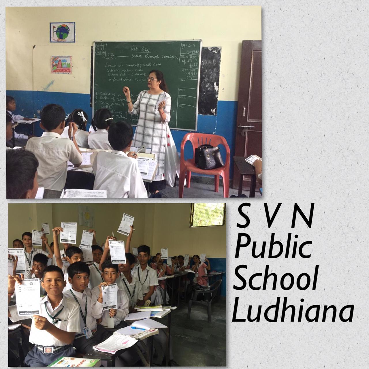 SVN Public School.jpeg