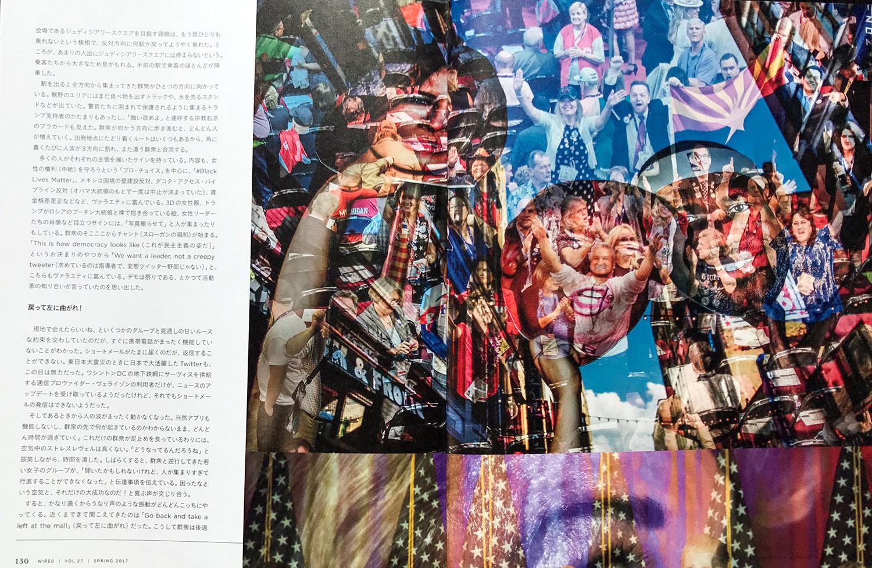 TwoFace_WiredJapan_4.jpg