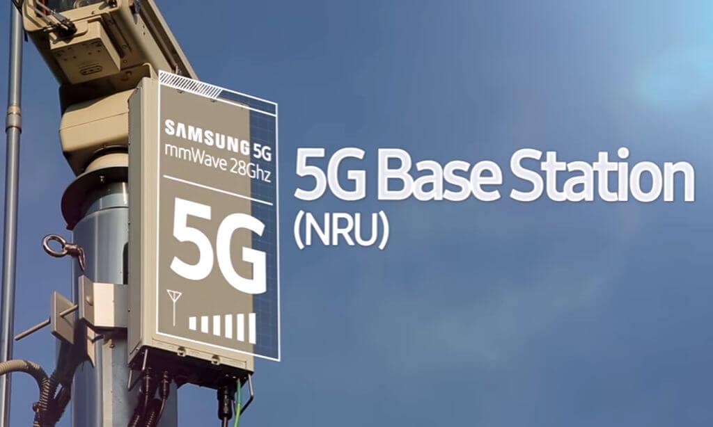 5G-base-station.jpg