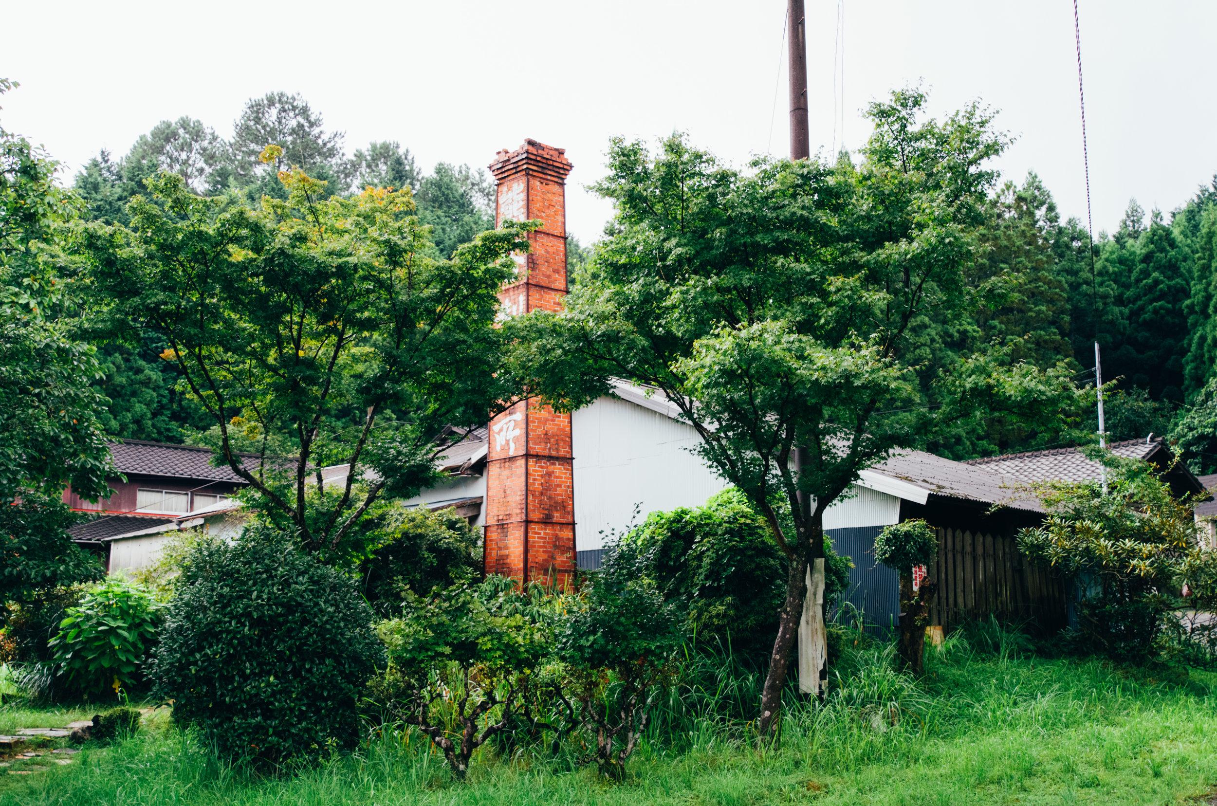 Koishiwara Kiln